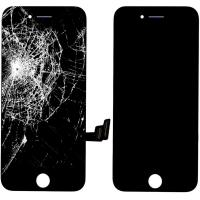 Замени дисплей на iPhone и получи чехол в подарок!!!